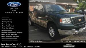 Used 2004 Ford F-150   Five Star Cars LLC, Meriden, CT - YouTube These Are The Most Popular Cars And Trucks In Every State Five Star Car Truck New Nissan Hyundai Preowned Cars Auto Wrangler San Angelo Tx Used Trucks Sales Service Lone View Our Inventory Of Vestal Ny Allstar All Chevrolet Baton Rouge A Prairieville Gonzales 2004 Ford F150 Llc Meriden Ct Youtube Pin By Clyde Gates On Western Pinterest Westerns Search Parsons New Silverado 1500 For Sale Tom Police Stars Gta 4 Grand Theft Iv Gtacz