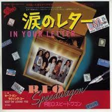 In Your Letter 涙だレター (REO Speedwagon REO スピードワゴン