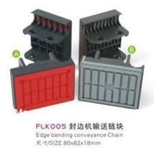 edge banding conveyance chain edge banding machine parts fravol
