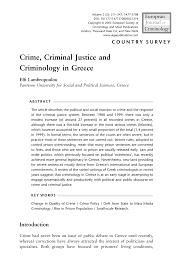 PDF Crime Criminal Justice And Criminology