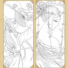 Detalles Acerca De Adulto Animé Japonés Libros Para Colorear 43 Páginas Y Colorear Bolígrafos Liberación Estrés ! Mostrar Título Original