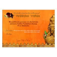 Varalakshmi Vratham Decoration Ideas In Tamil by Varalakshmi Vratham Gold Telugu Invitations U0026 Cards On Pingg Com