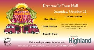 100 Food Truck Challenge Harvest Kernersville Parks And Recreation