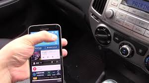 How to listen to phone music using car speakers via Bluetooth