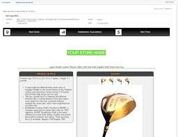 Ebay Template Gallery Multiple Images
