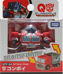 Q Transformers Series QTF-04 Optimus Prime (G1 Style) Action Figure ... Revell 124 Schlingmann Fire Truck Rv07452 Model Kitsplastic Official Renders For Transformers Power Of The Primes Orion Pax Movie Bb02 Legendary Optimus Prime Leader From Japan Hasbro Tmnt Teenage Mutant Ninja G1 Tr Potp Trailer 4 Vehicles Lego Transformers Lego Creations By Rid Robots In Dguise Deluxe Electronic Light Sound Animated Primecybertron Tylermirage On Deviantart 2000 Autobot Cybertron Figure Big Boy Colctibles Rare Optim
