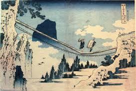 Ukiyo E Japanese Woodblock Prints