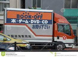 Book Off Truck In The Tokyo Street Japan 2016 Editorial Stock Photo ... Usborne Sticker Books Trucks The Best 5 For Food Truck Entpreneurs Floridas Custom Bfcm Cybermonday Redshelf Speedy Publishing Llc Trains Transportation Little Learners Pocket Of Preschool What To Read Wednesday Firefighter Fire Kids Plus Blue Alice Schertle Illustrated By Jill Mcelmurry Specialist In Play Group Bookspre Nursery Booksnursery Busy Buddies Liams Beaver 3 A Train Getting Young Readers Moving Prtime Parenting Monster Mountain Rescue Childrens Book Aloud Bedtime Kenworth 501979 At Work Ron Adams 97583881477