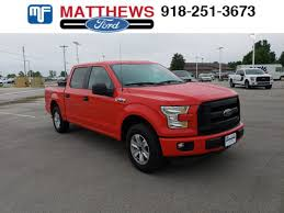 100 Short Bed Truck Used 2016 Ford F150 For Sale At Matthews Ford VIN 1FTEW1C86GFC79327