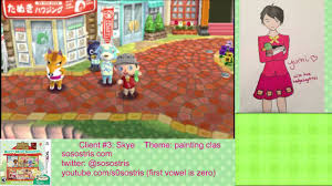 Animal Crossing: Happy Home Designer Let's Play #64 - YouTube Animal Crossing Happy Home Designer Nfc Bundle Unboxing Ign Four New Scans From Famitsu Fillys House Youtube Amiibo Card Reader New 3ds Coverplate Animalcrossing Nintendo3ds Designgallery Nintendo Fandom Readwriter Villager Amiibo Works With Review Marthas Spirit Animals Japanese Release Date Set