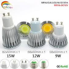 a energy lowest price led bulbs dimmable led light 85 265v 9w