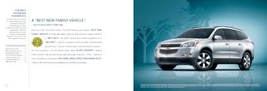 West Herr Chevrolet | New Car Models 2019 2020