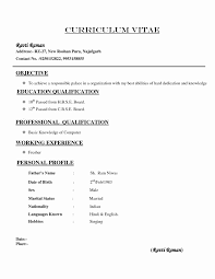 Basic Format For A Resume Fresh Simple Resume Format For ... Resume Format Doc Or Pdf New Job Word Document First Tem Formatrd For Freshers Download Experienced It Simple In Filename With Plus Together Hairstyles Sensational Format Fresh Creative Templates Data Entry Sample Monstercom 5 Simple Biodata In Word New Looks Wellness Timesheet Invoice Template Free And Basic For A Formatting 52 Beautiful