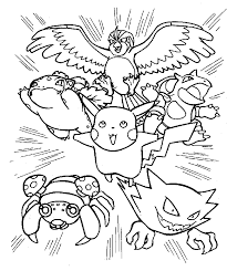Free Printable Coloring Pages Pokemon For Kids 2014