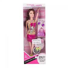 Disney Princess Doll Gift Set 11 ShopDisney
