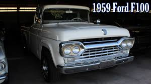 1959 Ford F100 Short Bed Pickup - YouTube 1958 To 1960 Ford F100 For Sale On Classiccarscom 1959 Panel Van Chevrolet Apache Retyrd Photo Image Gallery Sold Custom Cab For Sale Nice Project Pickup Truck Stock Royalty Free 139828902 Cruisin Smooth In This Fordtruckscom Chevy 350 Runs Classic Other Hot Rod Network Big Window Short Bed File1959 Flareside Truckjpg Wikimedia Commons 341 Truck Zone 8jpg 32642448 Blue Oval 571960