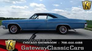 IMPALA FOR SALE | Gateway Classic Cars