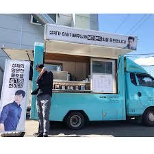 100 Coffee Truck BTOBSTORY On Twitter PIC 180923 BTOB Sungjae Send A Coffee