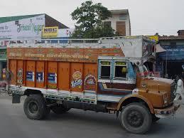 2007¦~3¤ë4¤éSpecial Topics --- 02-04 Transportation Tools (trucks In ...