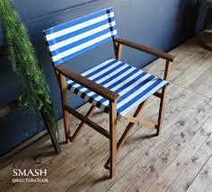 Deck Chair Director Chair Wooden Tree Deck Outdoor Horizontal Stripe Stripe  Blue White Reading Summer Sunbathing Sea Chair Oil Painting Shin Pul