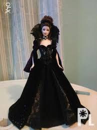 Queen Mirende