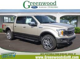 Ford Dealer Bowling Green KY | New, Certified Used & Pre-Owned Car ... Toyota Dealer Pikeville Ky New Used Cars For Sale Near Prestonburg Spherdsville Trucks Kearney Motor Used 2011 Intertional Prostar Tandem Axle Sleeper For Sale In 1124 Louisville 3 Brothers Auto 2017 Ram 2500 For Mount Sterling Work Ky Best Truck Resource Eagle Lake Buy Here Pay Lawrenceburg 2010 Tacoma Sr5 4x4 Double Cab Sale Georgetown Car Dealerships In Richmond Jack Craig And Landreth St Matthews In 1920 Release And Reviews