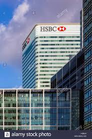 siege social hsbc logo ou signe pour la banque hsbc sur le côté de leur siège social