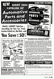 JC Whitney: The Rise And Fall Of An Automotive Icon Hot Wheels 1998 Jc Whitney Ford F150 Pickup Truck 18672 Ebay J C Automotive Parts Accsories Catalog 305 1972 Jcwhitneycom Coupon Codes Deals Offers Youtube Www Jcwhitney Com Volkswagenjcwhitney Dodge 100 Years Of We Miss The Dschool Catalogs Autoweek The Amazing Hood Scoops And Spoilers Available From 1971 Auto 10 Weirdest Ever Incar Midwest Sears Auto Parts Sold Hamb Giant Celebrates Its Ctennial Hemmings Daily Shares A Century Oddities Classiccars