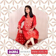 Ochre Fall Winter Kids Formal Dresses Collection 2016