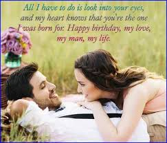 Birthday Wishes For My Husband In Malayalam