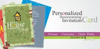 Housewarming Ceremony Invitation Cards Image1 Image2