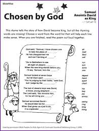Samuel Anoints David As King Poem Puzzle