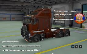 6X6 CHASSIS FOR KENWORTH K200 TRUCK | ETS2 Mods | Euro Truck ... Desktop Themes Euro Truck Simulator 2 Ats Mods American Truck Uncle D Ets Usa Cbscanner Chatter Mod V104 Modhubus Improved Company Trucks Mod Wheels With Chains 122 Ets2 Mods Jual Ori Laptop Gaming Ets2 Paket Di All Trucks Wheel In Complete Guide To Volvo Fh16 127 Youtube How Remove The 90 Kmh Speed Limit On Daf Crawler For 123 124 Peugeot Boxer V20 Thrghout Peterbilt 351 Yellow Peril Skin