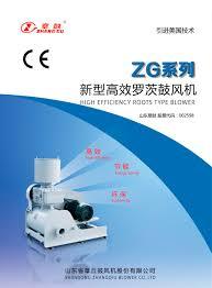 Dresser Roots Blowers Usa by Zg Roots Blower Shandong Zhangqiu Blower Co Ltd Pdf Catalogue