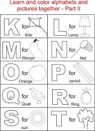Alphabet Part Ii Coloring Printable Page For Kids Alphabets Pages Letters Medium Size