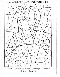 Extreme Color By Number Hard Coloring Pages Really Difficult Colour Numbers Colouring