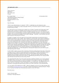 9 job application cover letter sample