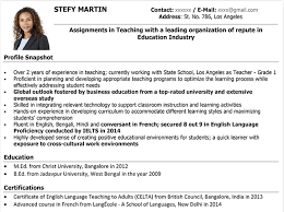 How To Write A Professional Teachers CV Example Format Sample