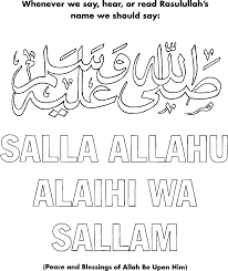 Best Printable Islam Culture Coloring Pages For Kids