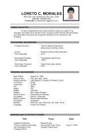 Applicant Resume Sample