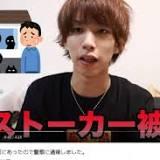 はじめしゃちょー, ストーカー, YouTuber, ストーカー行為等の規制等に関する法律, 日本, YouTube