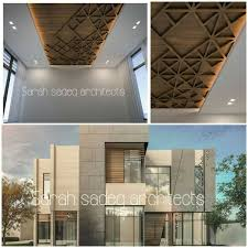 Project Projects To Try Ceiling Design Wooden Ceiling