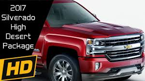 2017 Chevrolet Silverado High Desert Package - YouTube 12 Best Sydney Food Trucks Eat Drink Play Guide To Chicago Food Trucks With Locations And Twitter The Sugarshack Sno Mobile Dessert Truck Tampa Silverado 1500 High Desert Offers Fxible Storage Options Fort Collins Carts Complete Directory Gigis Cupcakes Denver Roaming Hunger Hippop Goes Franchise Looking For Palm Beach County 2017 Chevrolet Package Youtube Aug 25 Drizzle Oc Officially Opens In Fountain Advertising Sweet Treats Ice Cream Hefty Gyros Sacramento Mafia
