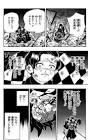 村田 (鬼滅の刃)