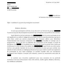 la lettre de motivation pour les nuls archives canardpc