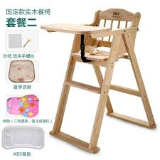 Solid Wood Folding Bao Yi Dining Chair Hindoro Handicraft Wooden Folding Chairs Set Of 2 36 Whosale Cheap Solid Wood Chairrocking Chairleisure Chair With Arm Buy Chairfolding Larracey Adirondack Pair Vintage Wooden Folding Chairs Details About Garden 120cm Teak Table 4 Patio Fniture Cosco Gray Fabric Seat Contoured Back Costway Slatted Wedding Baby Cinthia Rocking Gappo Wall Mounted Shower Seats