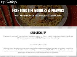 PF Changs Coupons 🛒 Shopping Deals & Promo Codes December ...