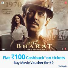 Flat Rs.100 Cashback On Bharat Movie Bookings | Paytm.com