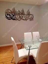 21 islamic ideen islamische wandkunst islam