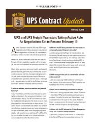 Teamsters Local 600 A Day In The Life Of A Ups Delivery Driver During Busiest Time Two Killed Crash On Us 441 Volving Dump Truck What You Need To Know About Short Haul Trucking Jobs 18 Secrets Drivers Mental Floss Horizon Transport North Americas Largest Rv Company New Freight Straight Stock Price Financials And News Fortune 500 Boxes All Over Highway After I480 Fox8com Will Pilot These Adorable Electric Trucks Paris Ldon Teamsters Reach Tentative Deal Fiveyear Contract Whats Driving Unlikely Lovein Between Taylor Swift Episode 536 The Future Of Work Looks Like Truck Planet